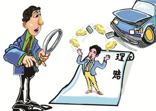 交通事故受伤,能获得哪些赔偿?