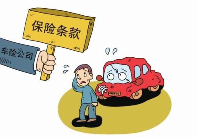 发生交通事故后未向保险公司报案,保险能赔吗?